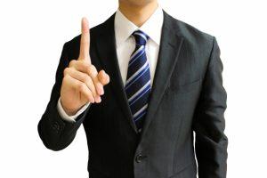 民法学習に関するアドバイス